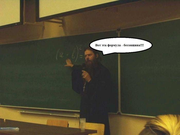 fizika_02