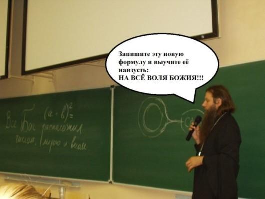 fizika_04